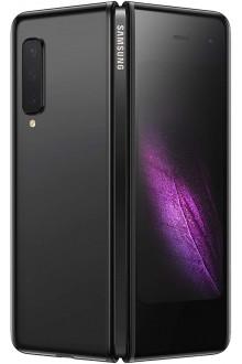 Sell New FU Samsung Galaxy Fold (5G) 512GB/12GB RAM